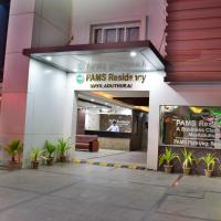 Pams Residency