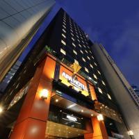 APA Hotel Nagoya Sakae Kita