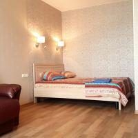 Your House Apartment on Trudovaya 9