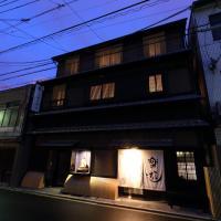 Luck You Kyoto Bukkoji-Higashimachi