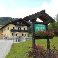 阿馬利亞之屋旅館