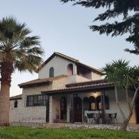 Voulas House