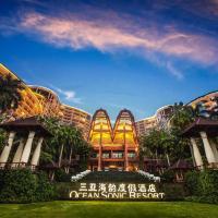 Ocean Sonic Resort Sanya