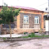 gyumri central