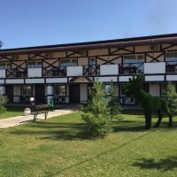 Парк-отель Plazma