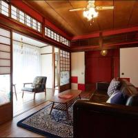 YUYU House - the taste of Kanagawa