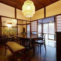 YUYU House - Kanagawa landscape