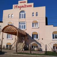 Отель Маракеш