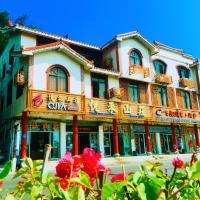Meizhou Island Yuelai Guesthouse