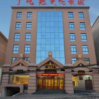 Liaofan Yuan Theme Hotel