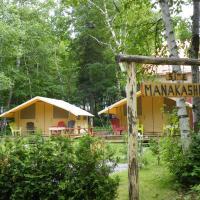 Prêts-à-camper Camping Tadoussac