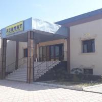 Azamat Inn