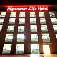 Akore Myanmar Life Hotel