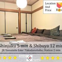 Omotenashi Family Room