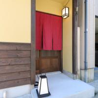 Kanazawa no yado Ikedaya