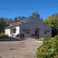 Araks Hotel on Promyshlenaya