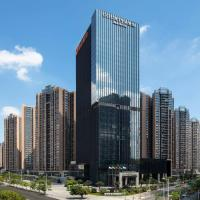 Courtyard by Marriott Shenzhen Bao'an