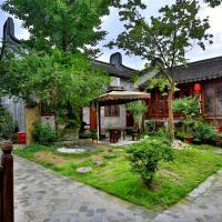Qingwu · Wuzhen Dongshan Natural Humanity Village