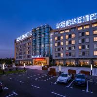 Wuhu Hua Qiang Novlion Hotel