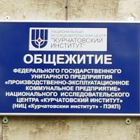 Hostel on Gagarina 19
