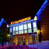 Гостевой дом Кузьминки