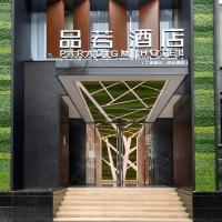 Guangzhou Paradigm Hotel