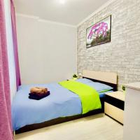 Cheremushki ApartHotel