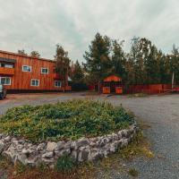 Мини-отель Теремки