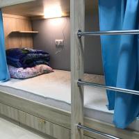 Hostel № 1