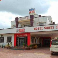 Hotel Shree Ji Chittorgarh