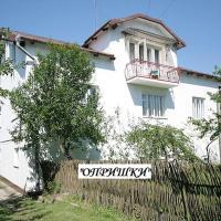 Гостьовий дім Опришки