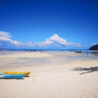 Phi Phi Ba Kao Bay Resort
