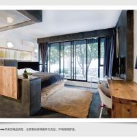Ling Inn