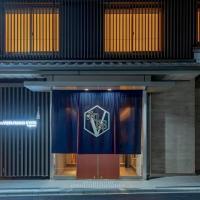 Hotel Vista Premio Kyoto Nagomi tei