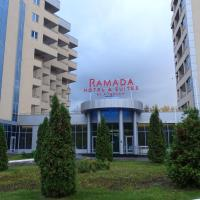 Ramada Hotel & Suites by Wyndham Alabuga
