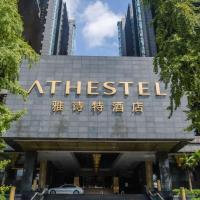 Athestel Chongqing(Original Sofitel Forebase Chongqing)