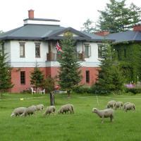 約克夏農場酒店