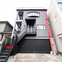 7 min to JR Yokkaichi STN Large House