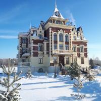 Гостиница Ольгино