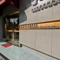 Yueming Siji 3D Cinema Hotel