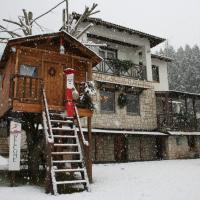 Villa Filokosta