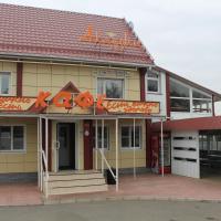 Отель Аладдин