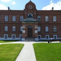 Hotel Vostochnaya