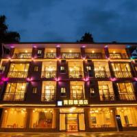 Longji Qingyuanya Hotel