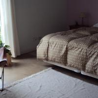 Habitacion Ribera Home
