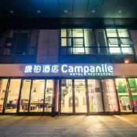 Campanile Hotel Xuzhou East Station Branch