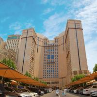 Anjum Makkah Hotel