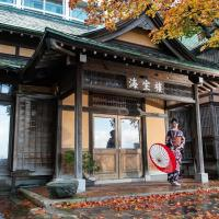 Kaihourou Club