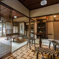 My Kyoto Pied à Terre NINOAN