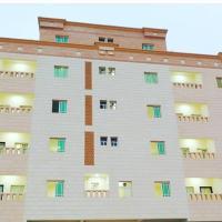Argaan Salalah Furnished Apartment
